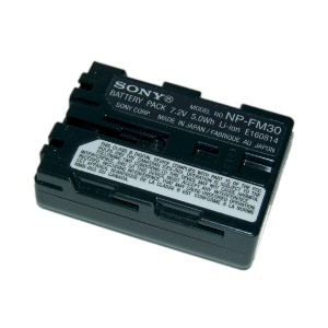 black square rechargeable battery